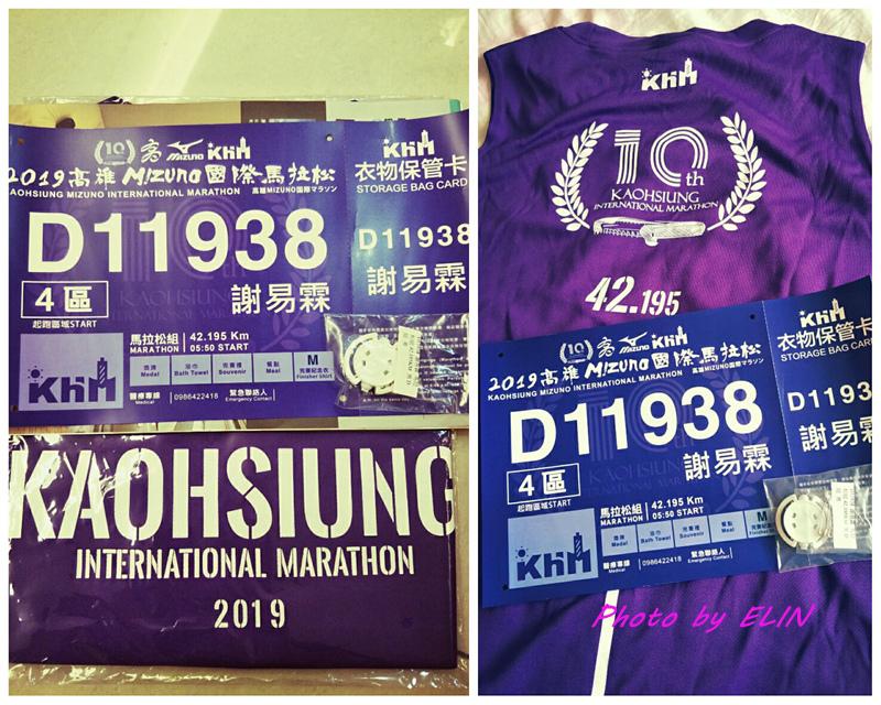 20190217-2019第十屆高雄國際馬拉松-1.jpg