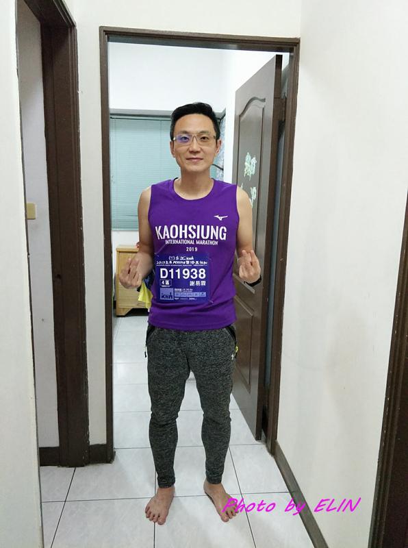 20190217-2019第十屆高雄國際馬拉松-3.jpg
