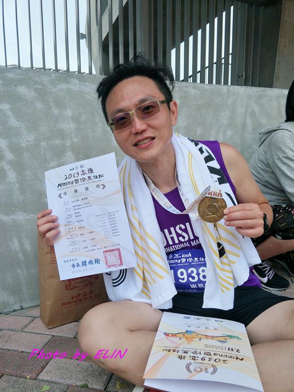 20190217-2019第十屆高雄國際馬拉松-15.jpg