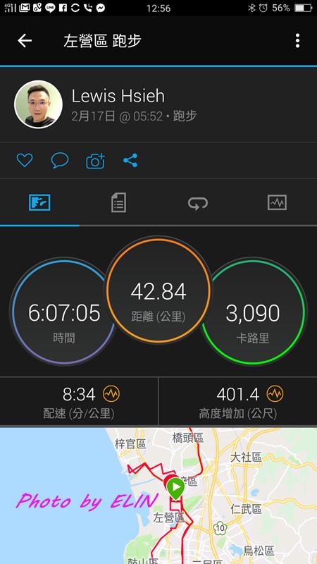 20190217-2019第十屆高雄國際馬拉松-18.jpg