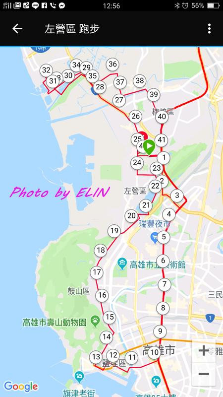 20190217-2019第十屆高雄國際馬拉松-19.jpg