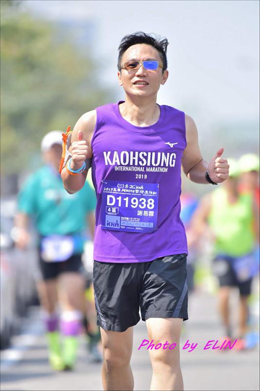 20190217-2019第十屆高雄國際馬拉松-20.jpg