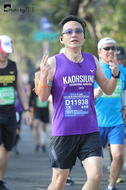 20190217-2019第十屆高雄國際馬拉松-24.jpg