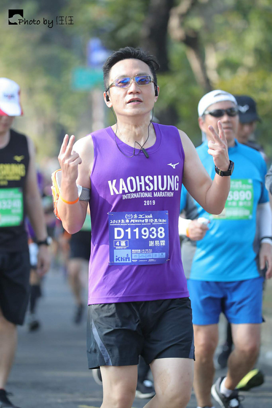 20190217-2019第十屆高雄國際馬拉松-26.jpg