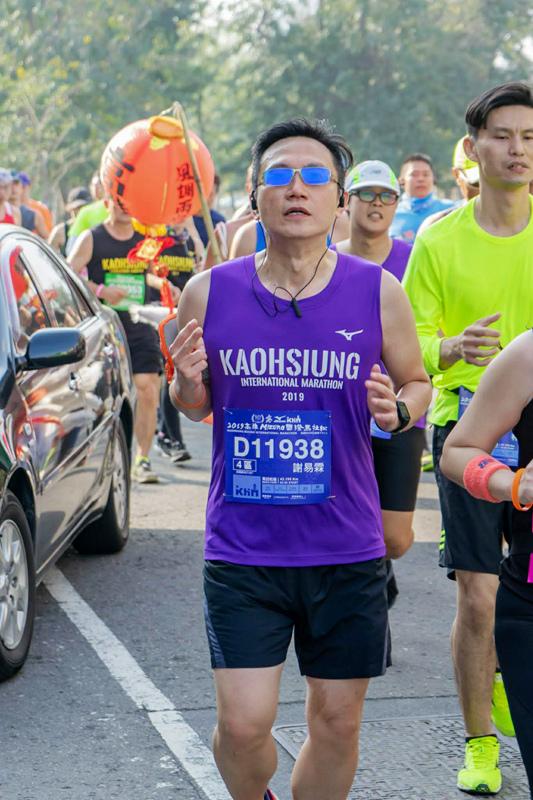 20190217-2019第十屆高雄國際馬拉松-28.jpg