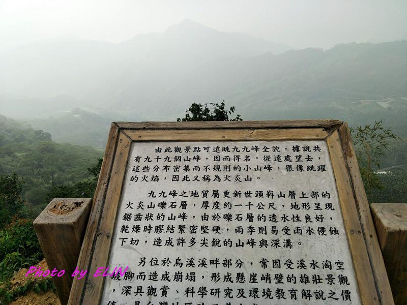 1080404.05.06-南投騰雲農莊露營趣-24.jpg