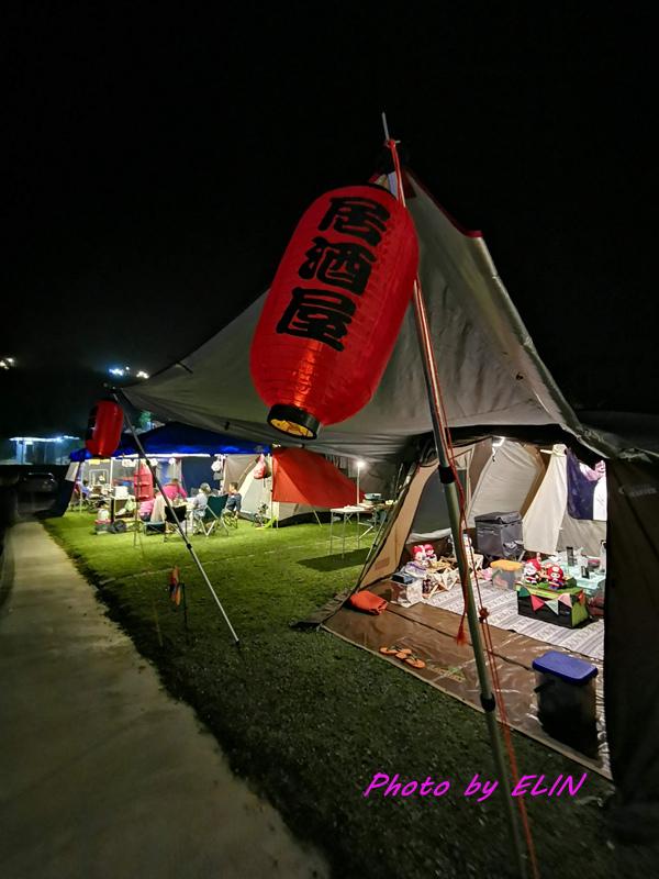 1080404.05.06-南投騰雲農莊露營趣-36.jpg