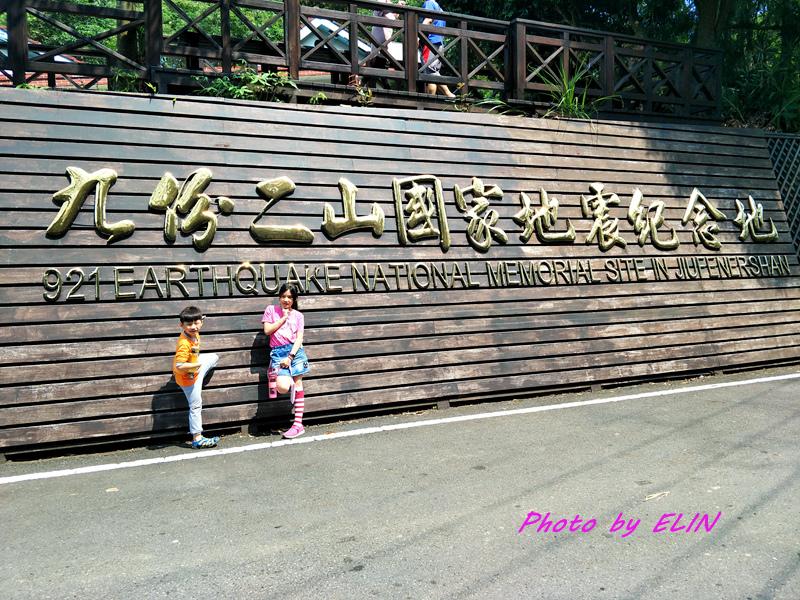 1080404.05.06-南投騰雲農莊露營趣-52.jpg