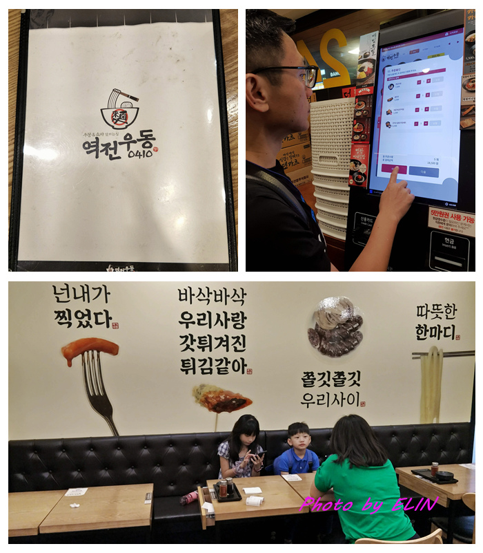 108.05.17_22-2019韓國首爾親子自由行六日遊-17.jpg