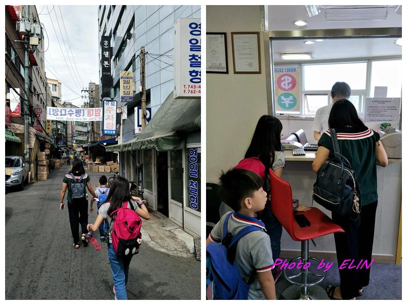 108.05.17_22-2019韓國首爾親子自由行六日遊-22.jpg