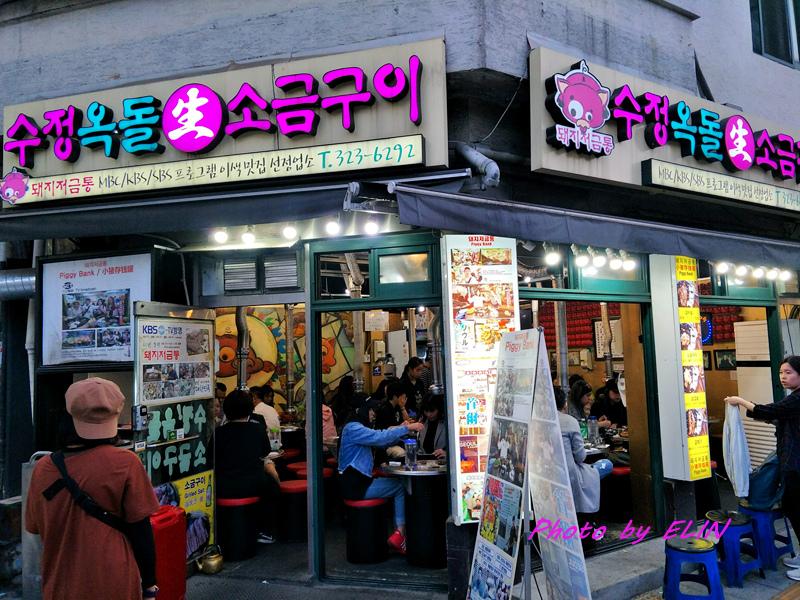 108.05.17_22-2019韓國首爾親子自由行六日遊-182.jpg