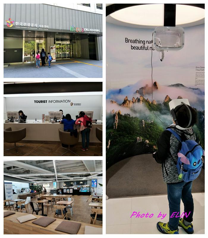 108.05.17_22-2019韓國首爾親子自由行六日遊-190.jpg
