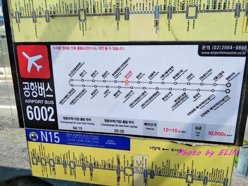 108.05.17_22-2019韓國首爾親子自由行六日遊-217.jpg