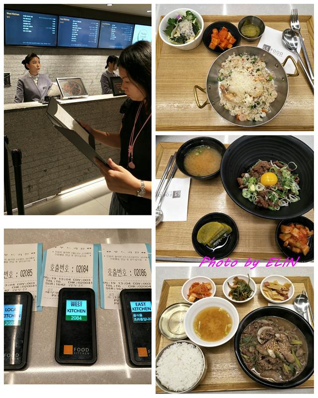 108.05.17_22-2019韓國首爾親子自由行六日遊-95.jpg