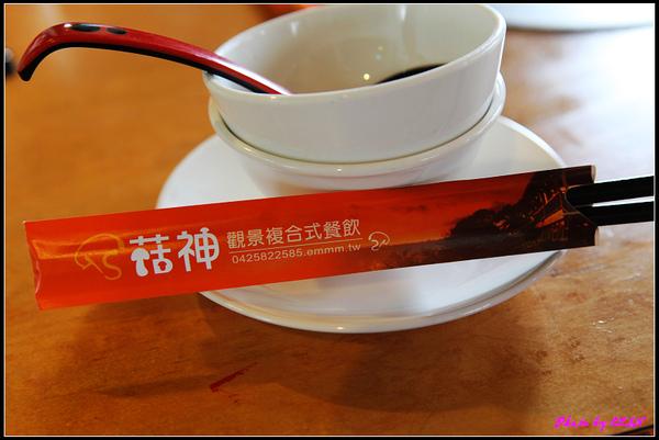 中餐-菇神-7.jpg