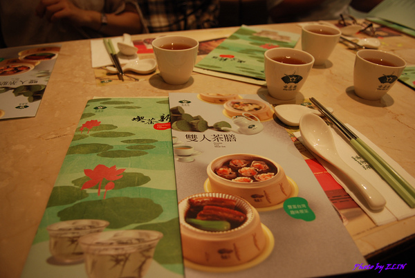 990918-晚餐-喫茶趣.jpg