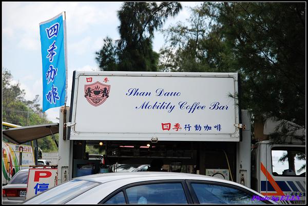 四季咖啡.jpg