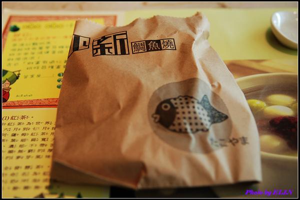 990220-小新鯛魚燒.jpg