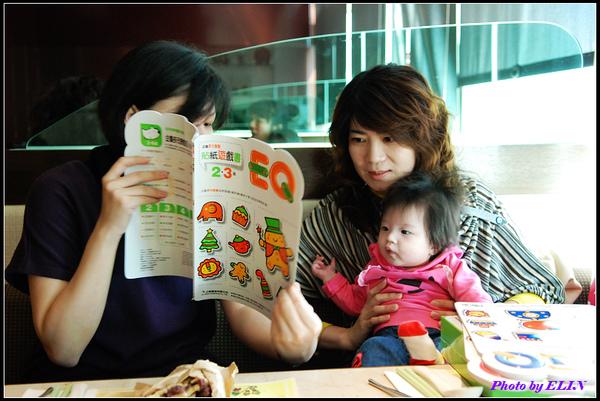 Amber在看EQ的書.jpg