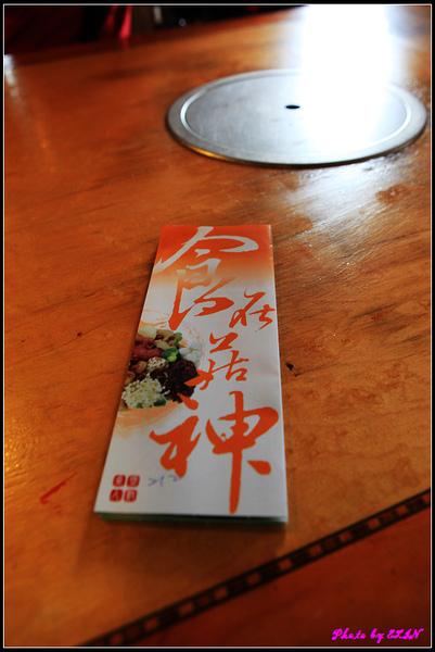 中餐-菇神-2.jpg