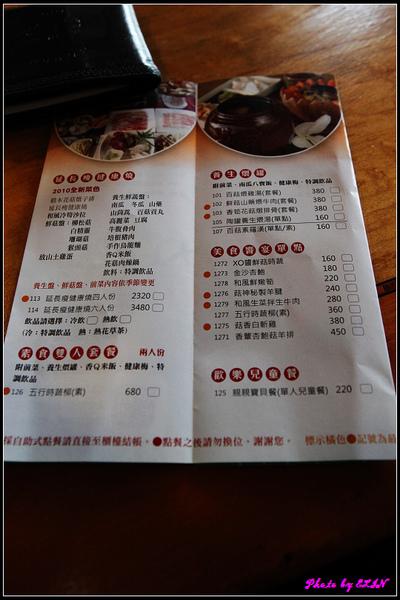中餐-菇神-4.jpg