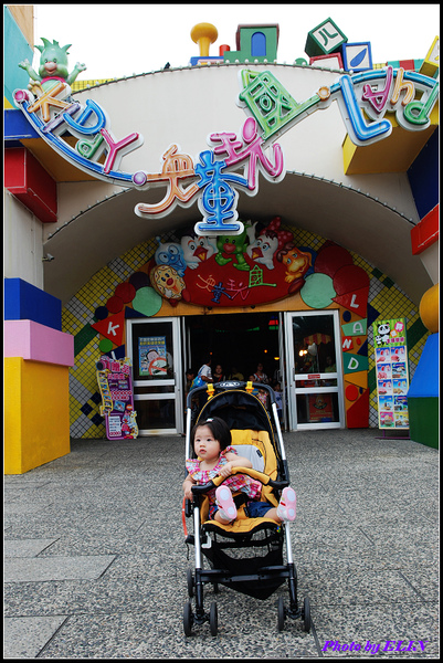 Amber與兒童玩國.jpg