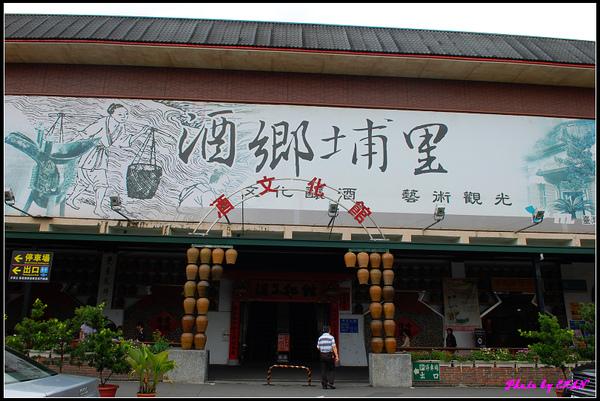 埔里酒廠.jpg