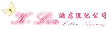 K-Lin酒店經紀公司
