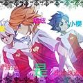 Taiyou-Hakuryuu-and-Yukimura-amemiya-taiyou-33930671-500-375