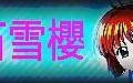 IMG_20150221_211543.jpg