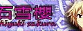 IMG_20150226_163210.jpg