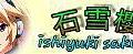 IMG_20150226_204540.jpg