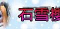 IMG_20150227_163150.jpg