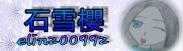 IMG_20150227_162639