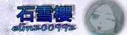 IMG_20150227_162639.jpg