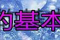 IMG_20150302_211156