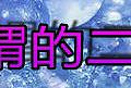 IMG_20150302_211247