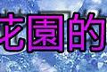 IMG_20150302_211433