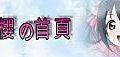 IMG_20150308_154915.jpg