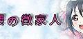 IMG_20150308_155240.jpg