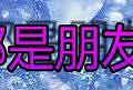 IMG_20150302_211517