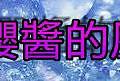 IMG_20150302_211558