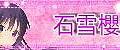 IMG_20150319_125155