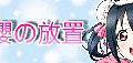 IMG_20150320_180026.jpg