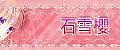 IMG_20150321_202945