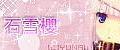 IMG_20150323_195731