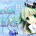 IMG_20150328_104835