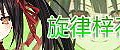 IMG_20150328_141210