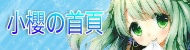 IMG_20150402_192929.jpg
