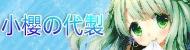 IMG_20150402_193048.jpg
